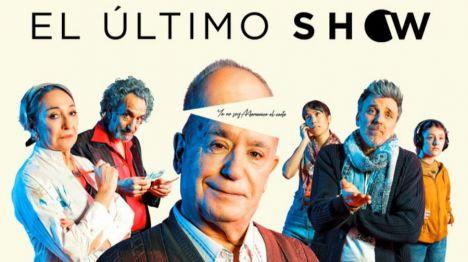 'El último show' llega el próximo 17 de abril a HBO España