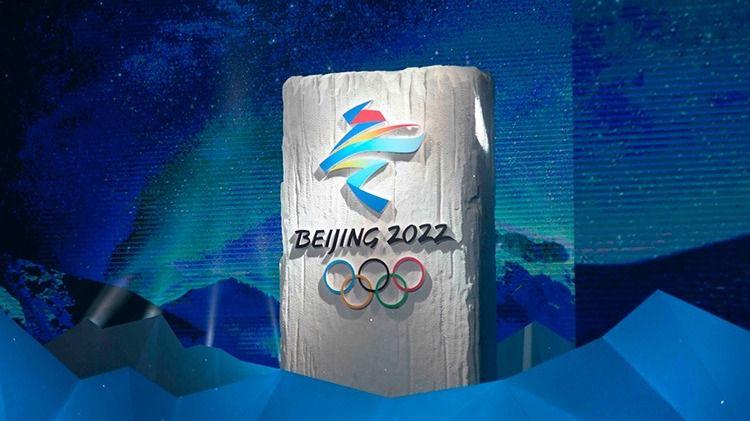 Juegos Olímpicos de Invierno de Beijing 2022